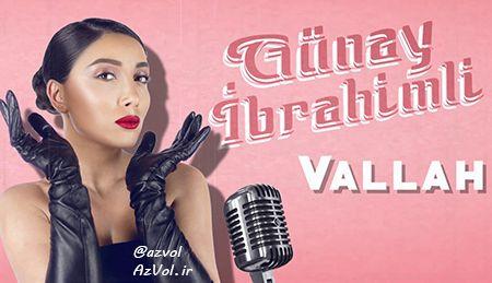 دانلود آهنگ آذربایجانی جدید Gunay Ibrahimli به نام Vallah